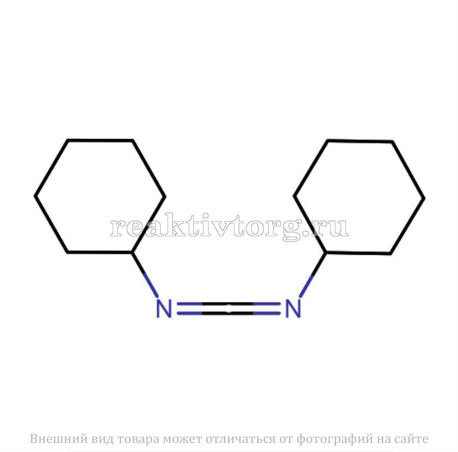 Н,Н-Дициклогексилкарбодиимид