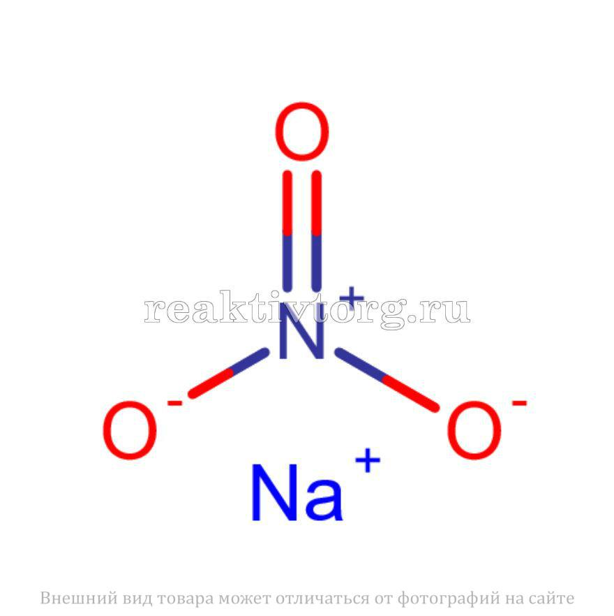 Натрий азотнокислый