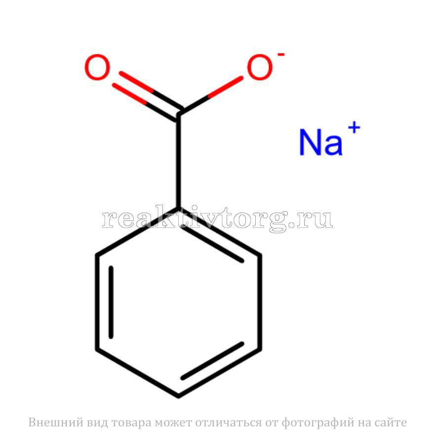 Натрий бензойнокислый
