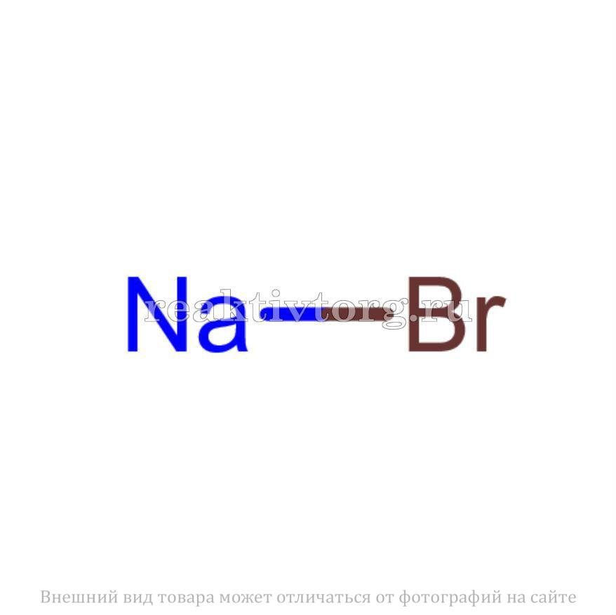 Натрий бромистый