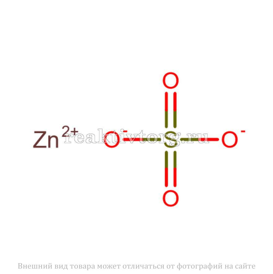 Цинк сернокислый 7-водный