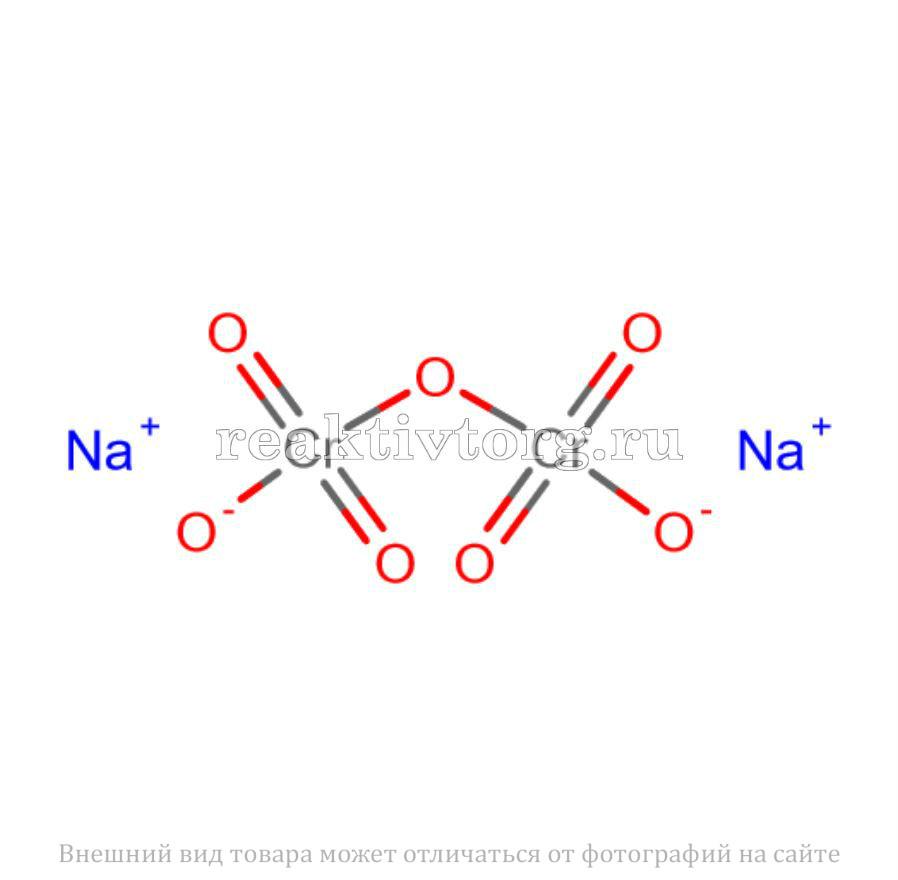 Натрий двухромовокислый