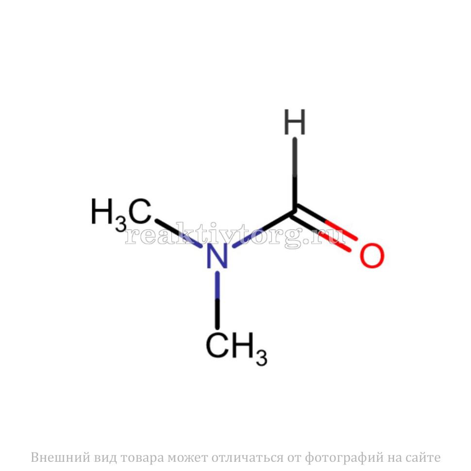 N,N-диметилформамид