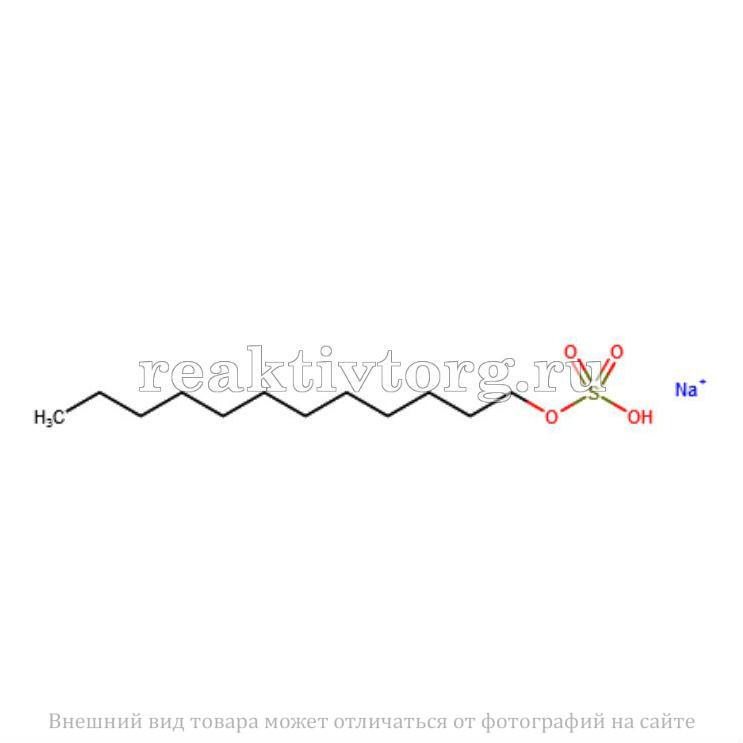 Натрий додецилсульфат