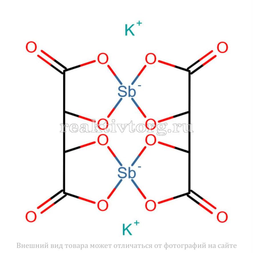 Калий сурьмяновиннокислый 0,5-водный