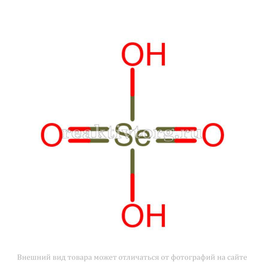 Селеновая кислота