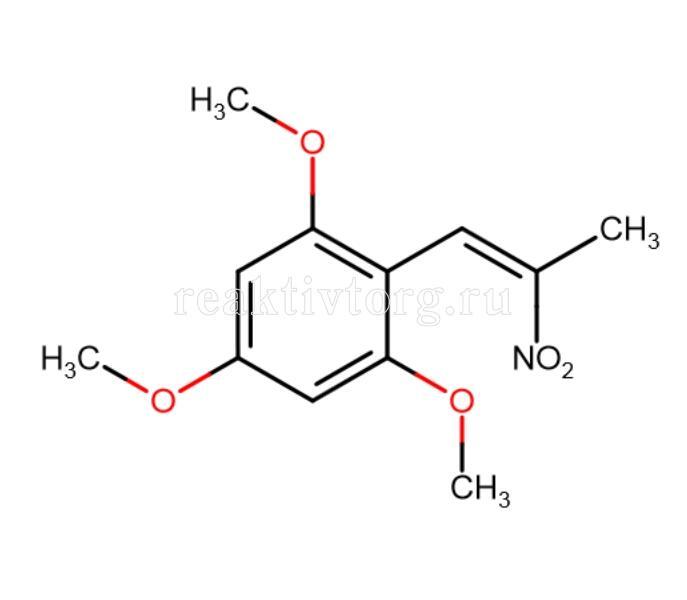 2,4,6-триметоксифенилнитропропен