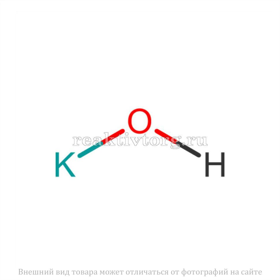 Калия гидроксид