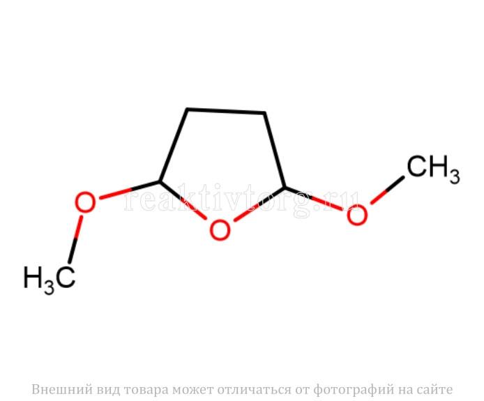 2,5-диметокситетрагидрофуран
