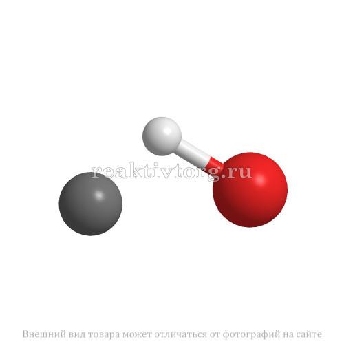 Гидроксид натрия ЧДА (гранулированный)