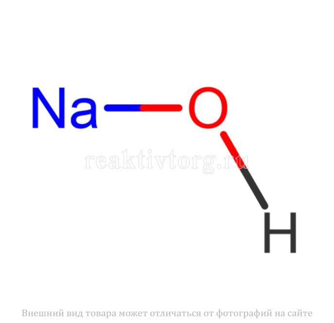 Гидроксид натрия гранулированный