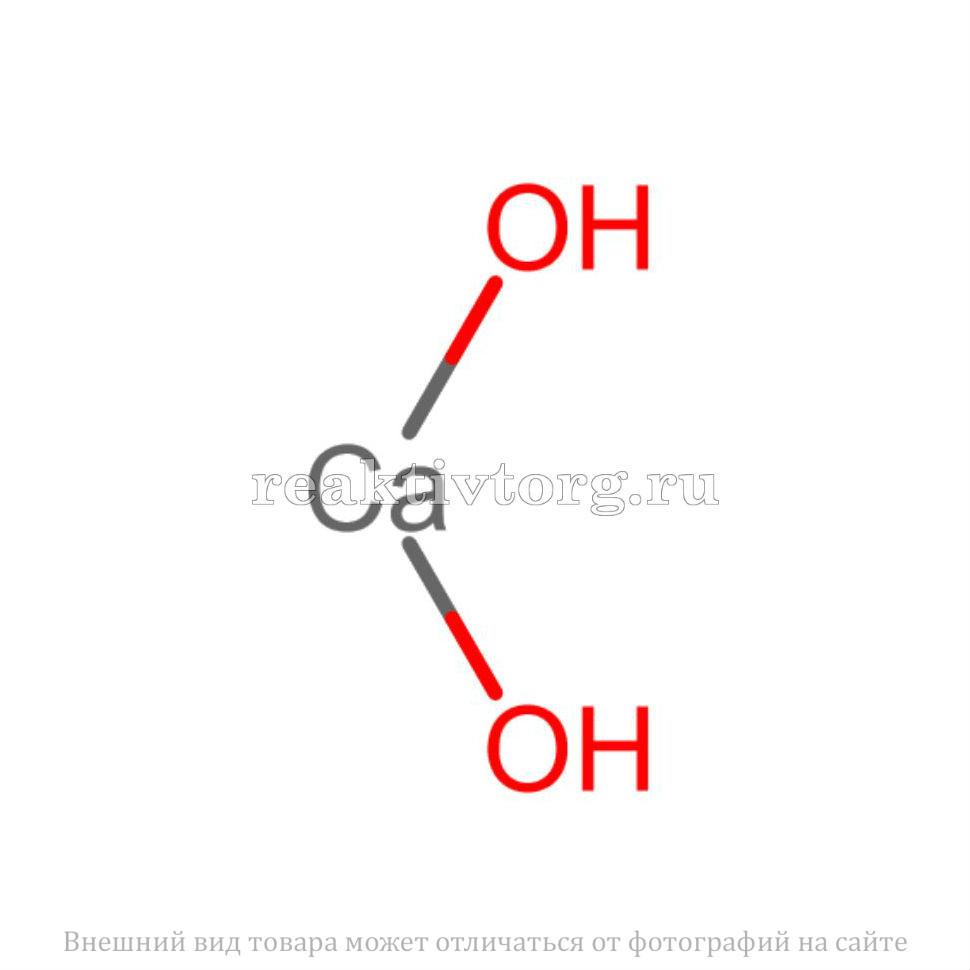 Кальций гидроксид