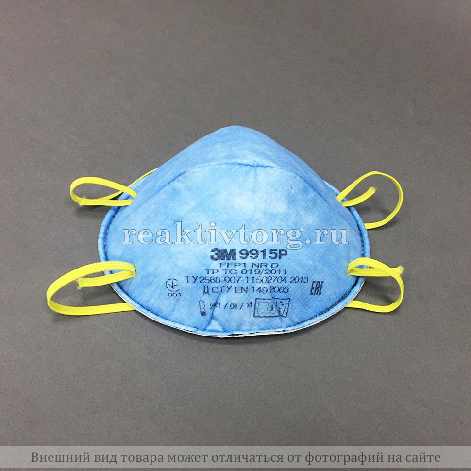 Полумаска фильтрующая 3М 9915