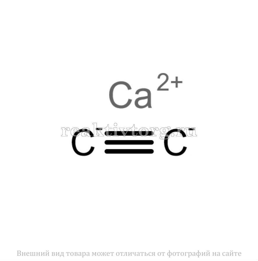Кальций карбид, марка А