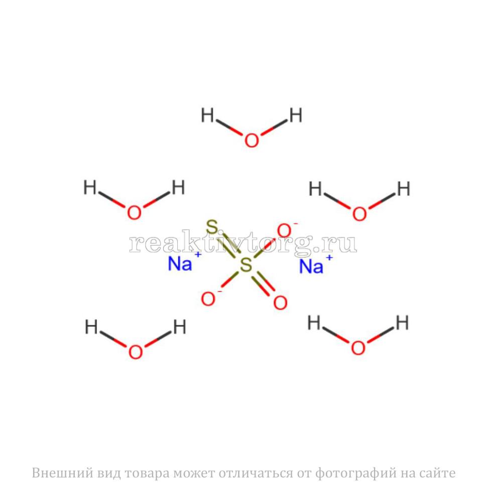 Натрий серноватистокислый 5-водный