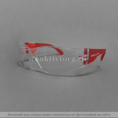 Очки О15 HAMMER ACTIVE Super (2-1,2 PC) защитные открытые