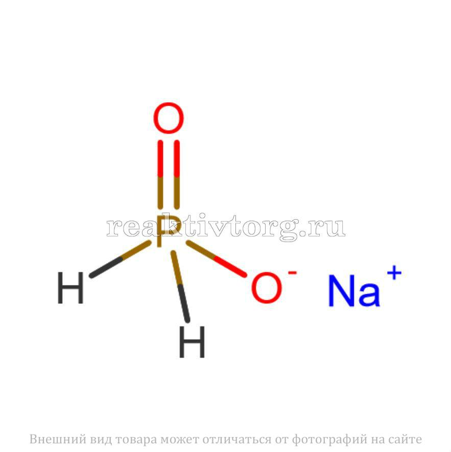 Натрий фосфорноватистокислый гипофосфит