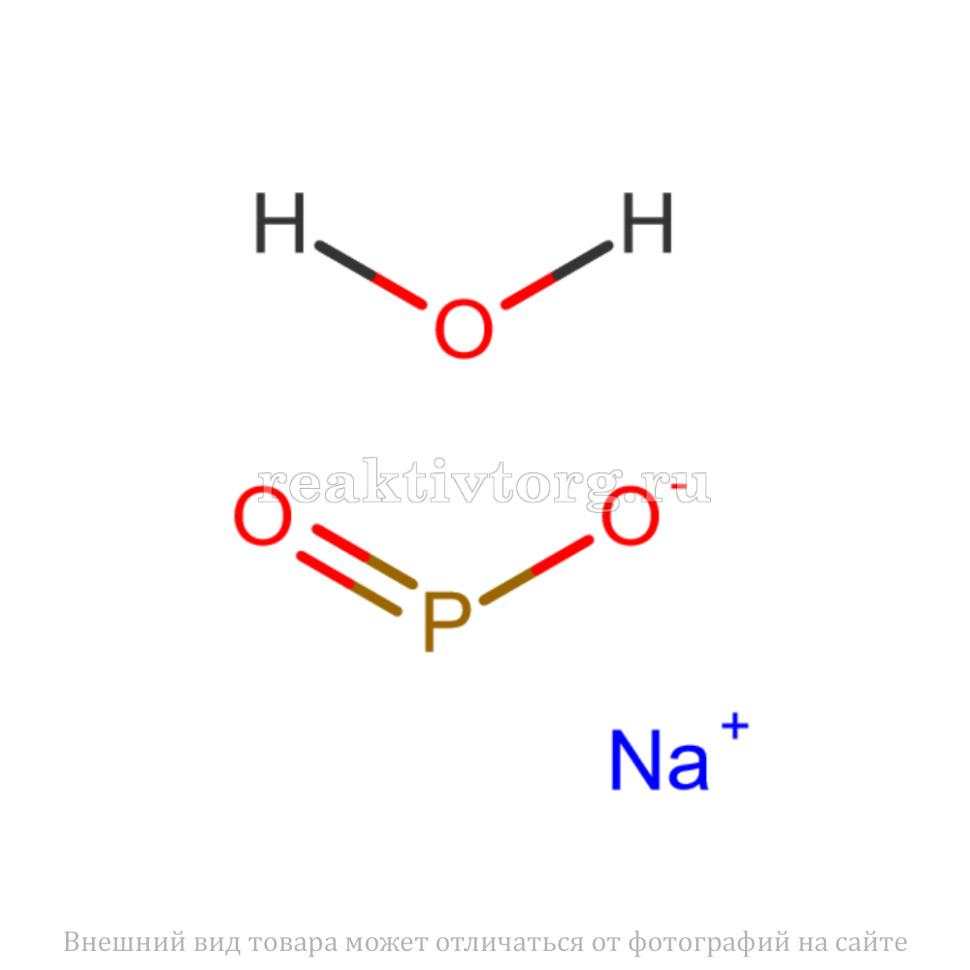 Натрий фосфорноватистокислый моногидрат