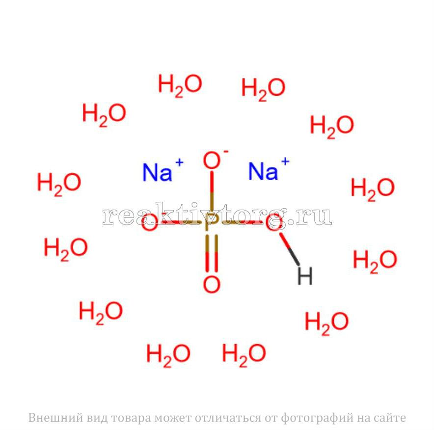 Натрий фосфорнокислый 2-замещенный 12-водный