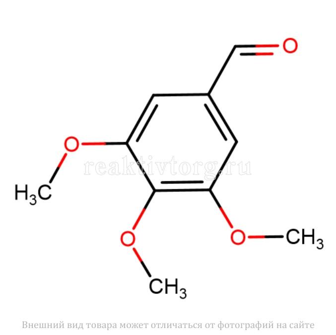 3,4,5-триметоксибензальдегид