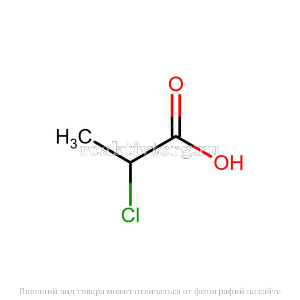 Альфа-хлорпропионовая кислота