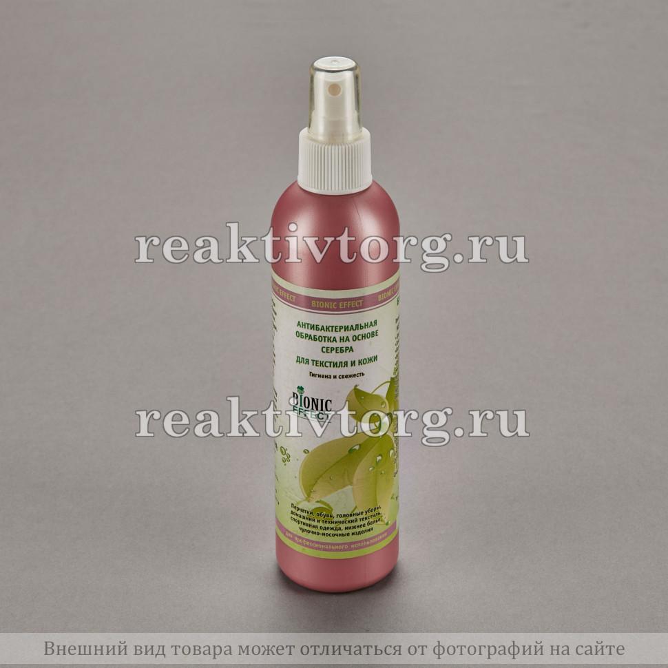 Бионик АБ3 антибактериальный спрей для текстиля и кожи