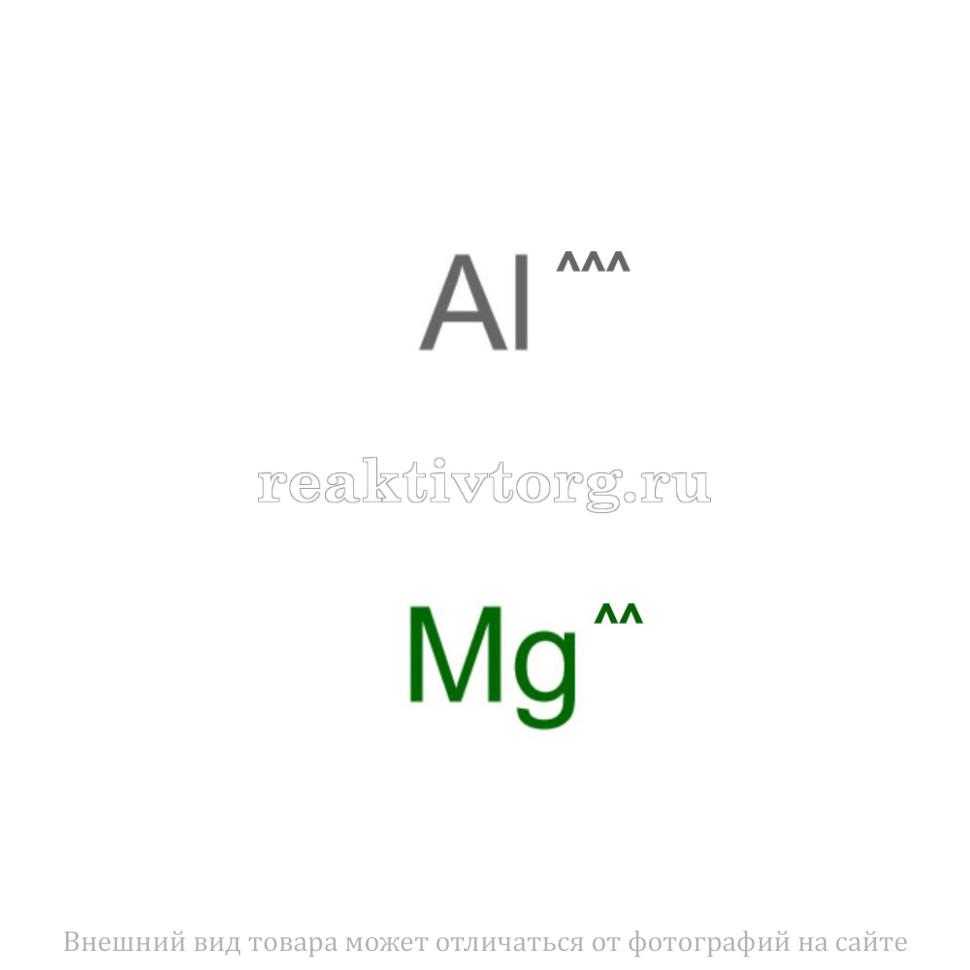 Алюминиево-магниевый порошок ПАМ-4