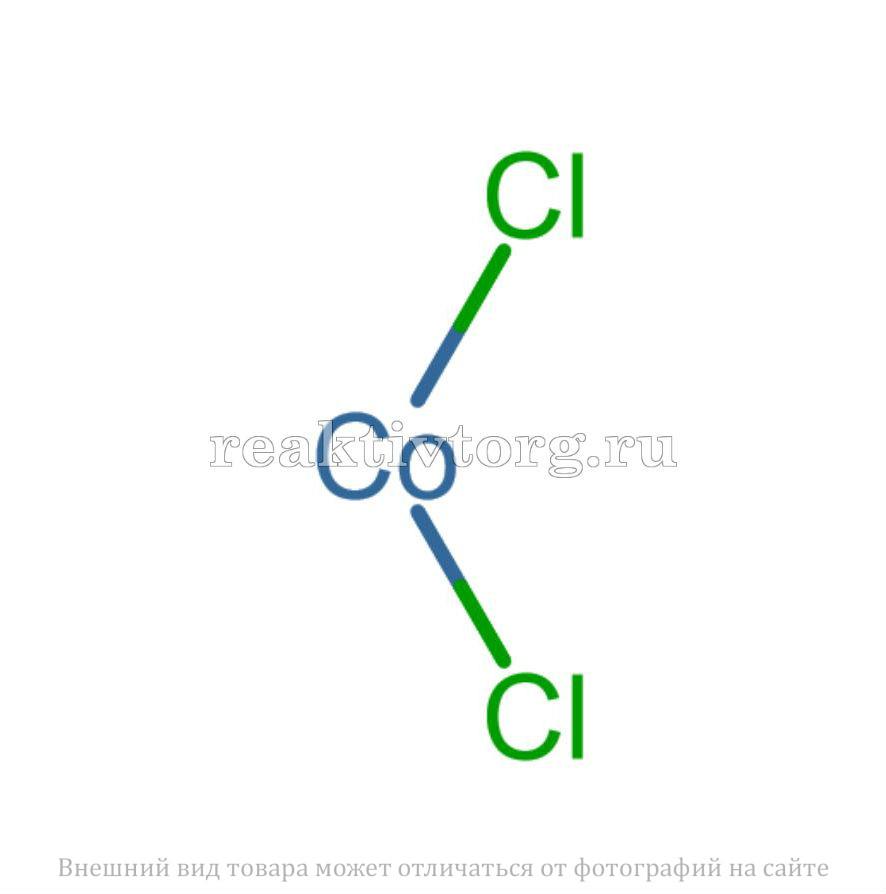 Кобальт хлористый