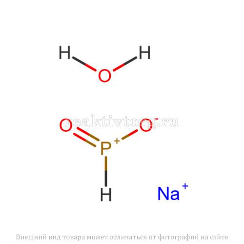 Натрия гипофосфит моногидрат