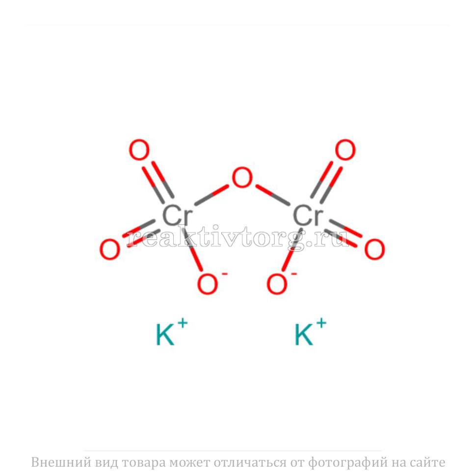 Калий двухромовокислый (калий дихромат) Ч