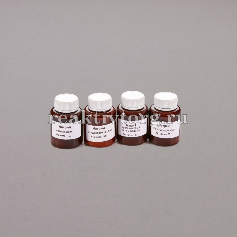Набор №12ОС Фосфаты, силикаты