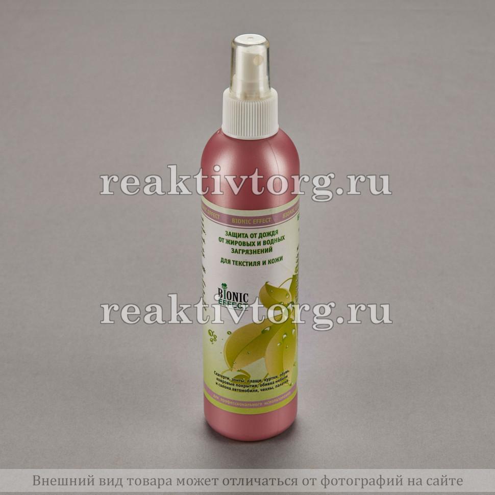 Бионик МВО 3 защита для текстиля и кожи