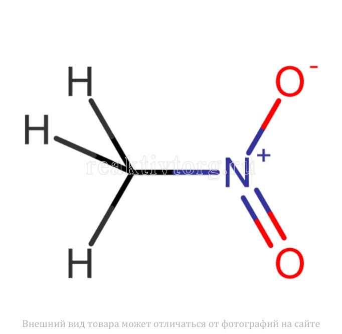 Нитрометан