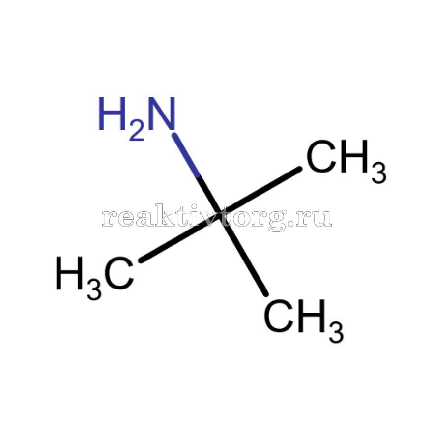 Трет-бутиламин