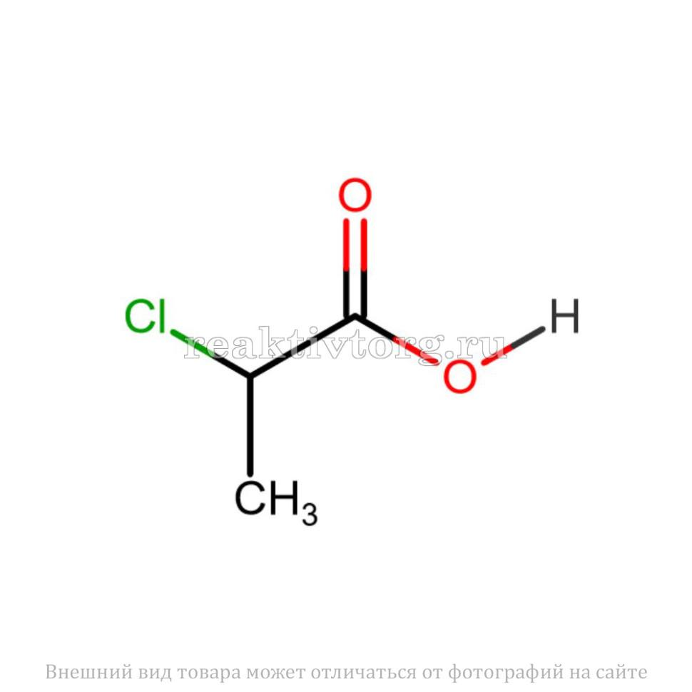 2-Хлорпропионовая кислота