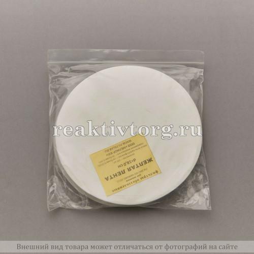 Фильтры обеззоленные желтая лента