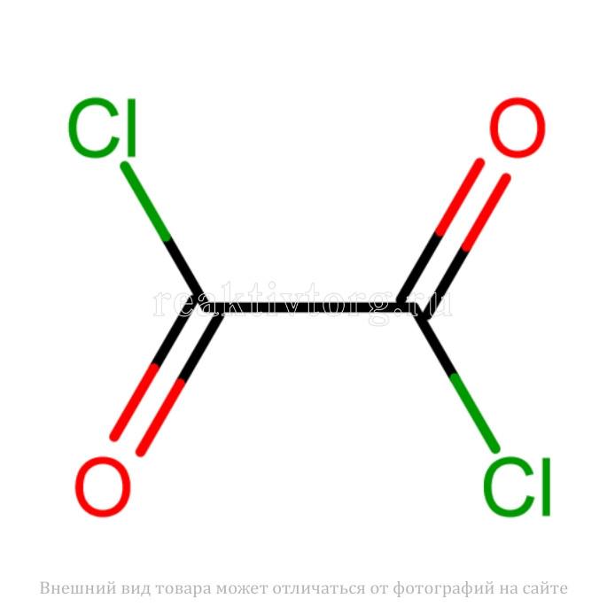 Оксалилхлорид (Великобритания)