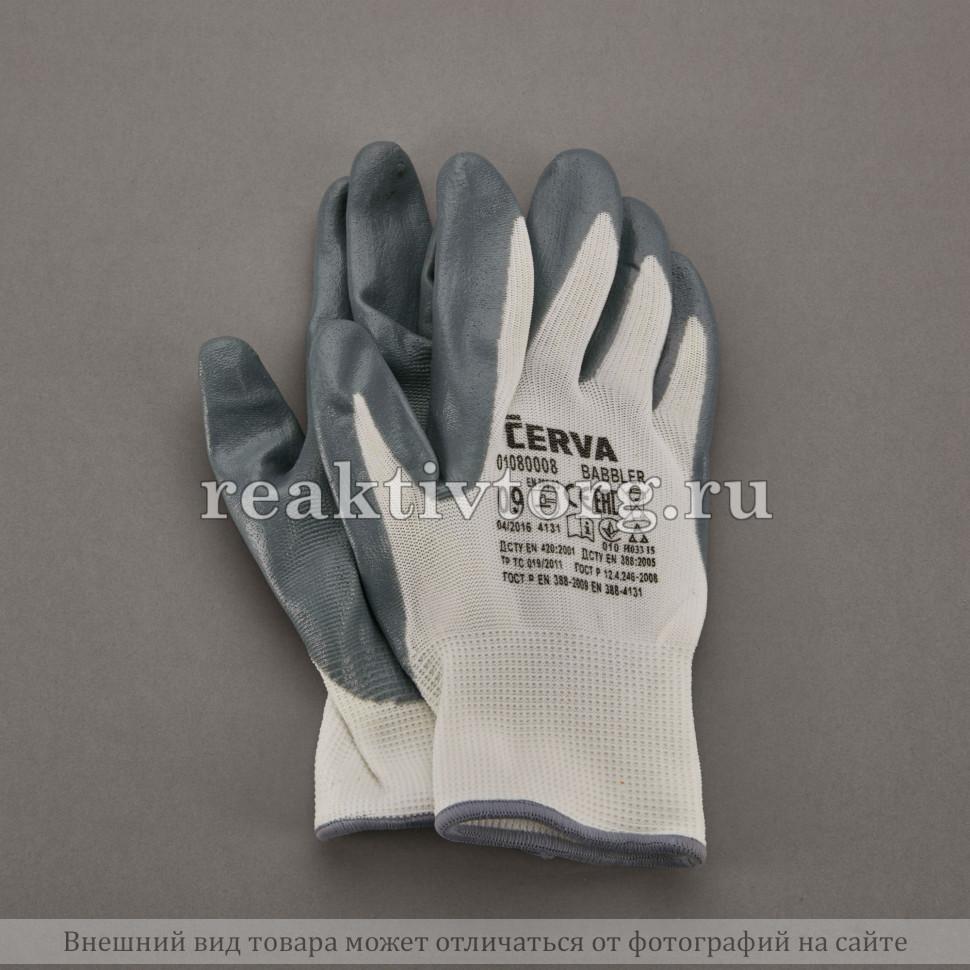 Перчатки CERVA Бабблер обливные с нитриловым покрытием