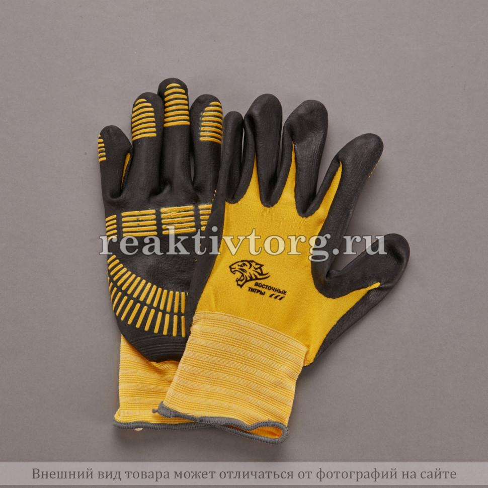 Перчатки ВОСТОЧНЫЕ ТИГРЫ G160