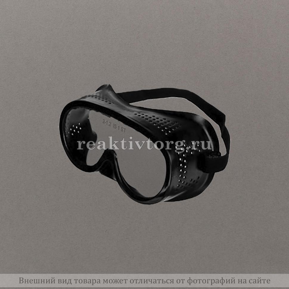 Очки защитные закрытые Исток черная оправа (ПВХ)