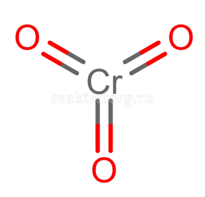 Оксид хрома (VI)