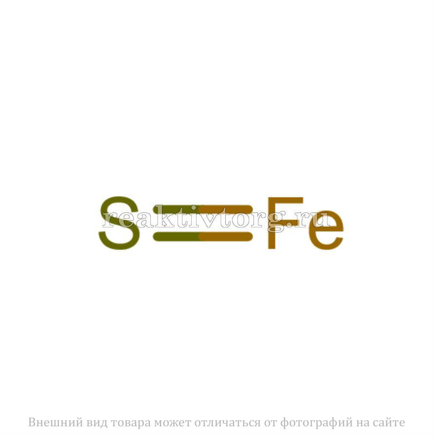 Железо (II) сернистое кусковое