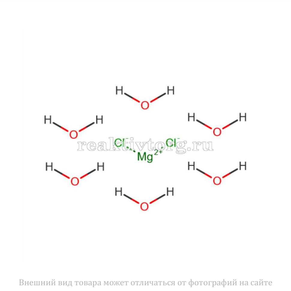 Магний хлористый 6-водный