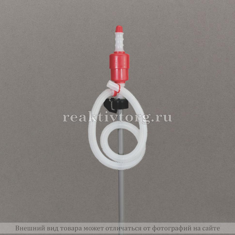 Насос сифонный для бочек 17,5 л/мин