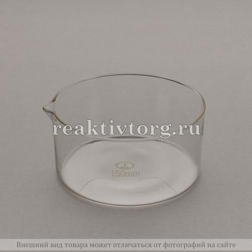 Чаша кристаллизационная