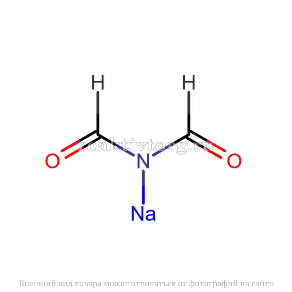 Натрий диформиламид
