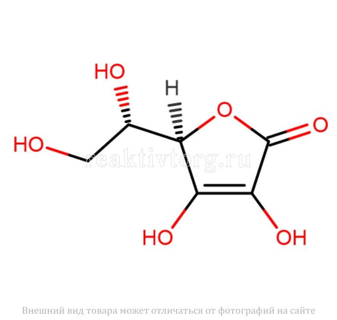 Аскорбиновая кислота