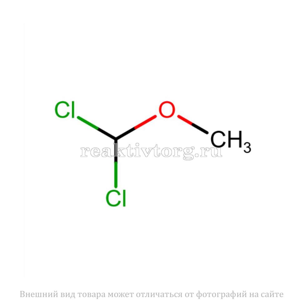 Дихлорметил метиловый эфир