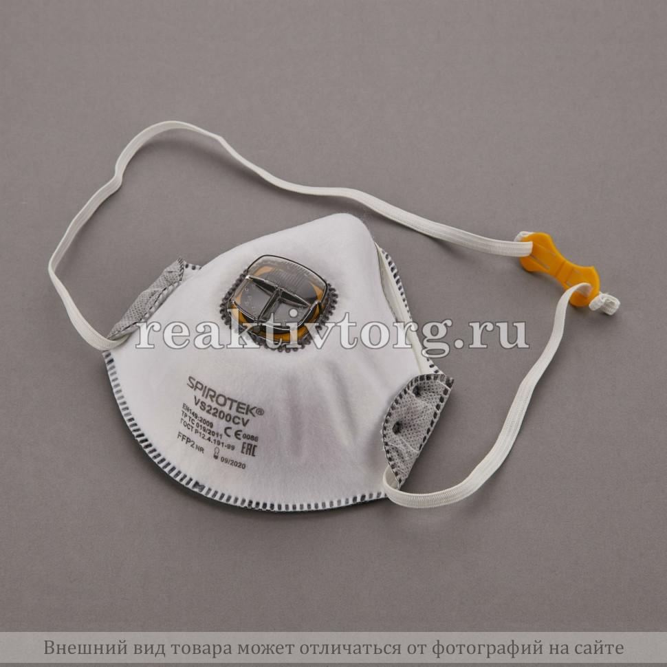 Полумаска фильтрующая SPIROTEK VS 2200CV