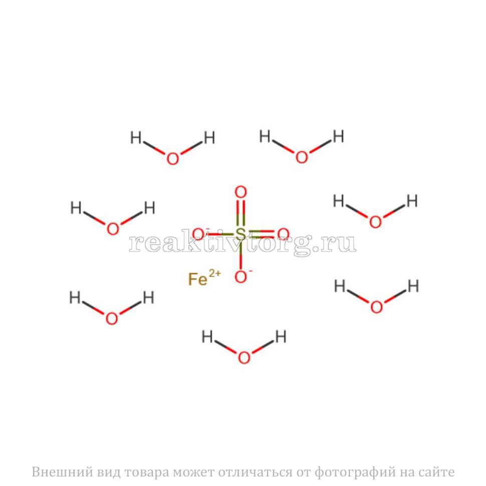 Железо сернокислое 7-водное